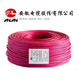 安缆黑色 BV4平方国标铜芯电线 单芯铜线 100米