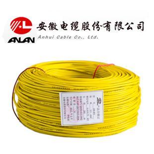 安缆黄色 ZC-BV4平方国标铜芯阻燃电线 100米