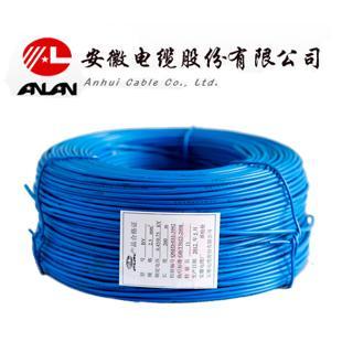 安缆蓝色 BV4平方国标铜芯电线 单芯铜线 100米