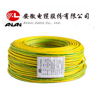 安缆 黄绿ZC-BV6平方国标铜芯阻燃电线 100米