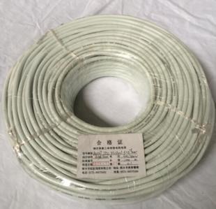 虹虹线缆白色RVV3*0.75平方国标铜芯电线100米