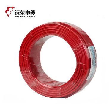 远东电缆BV1.5平方国标家装照明用铜芯电线单芯单股硬线 100米
