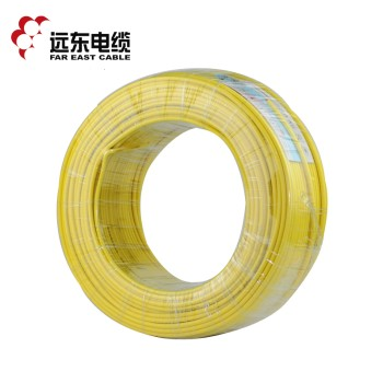 远东电缆黄色 BV6平方国标家装进户/空调铜芯电线单芯单股硬线 100米