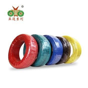 河南亚通红色 BVR6平方 单芯铜芯软线  电线电缆