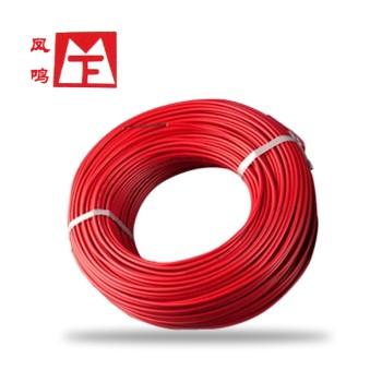 凤鸣电缆红色BV2.5国标铜芯电线100米