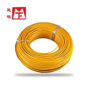 凤鸣电缆黄色BV2.5国标铜芯电线100米