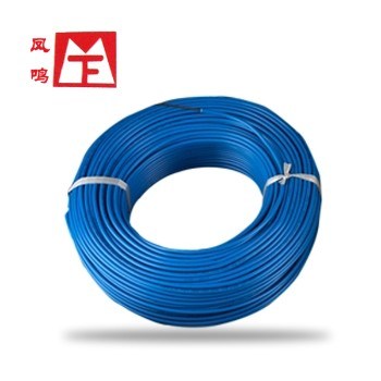 凤鸣电缆蓝色ZR-BV2.5平方国标阻燃铜芯 家装单芯硬线100米