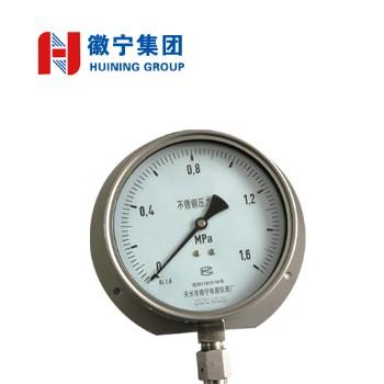 安徽徽宁不锈钢压力表(隔膜)YM-100 /RL 量程(MPa)0~0.1~10 -0.1~0~2.4   可定制
