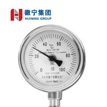 安徽徽宁双金属温度计WSS-481量程(℃)0~600 L=600mm   可定制