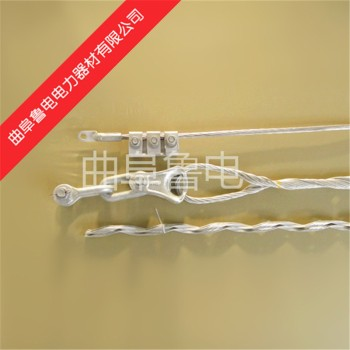 曲阜鲁电 OPGW光缆(60kN<RTS≤80kN)预绞式耐张线夹