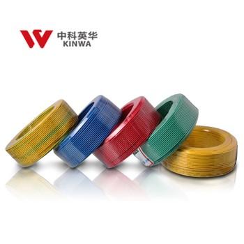 中科英华阻燃型红色 ZR-BV1.5平方单芯铜线纯铜100m 建筑布电线 环保 无毒