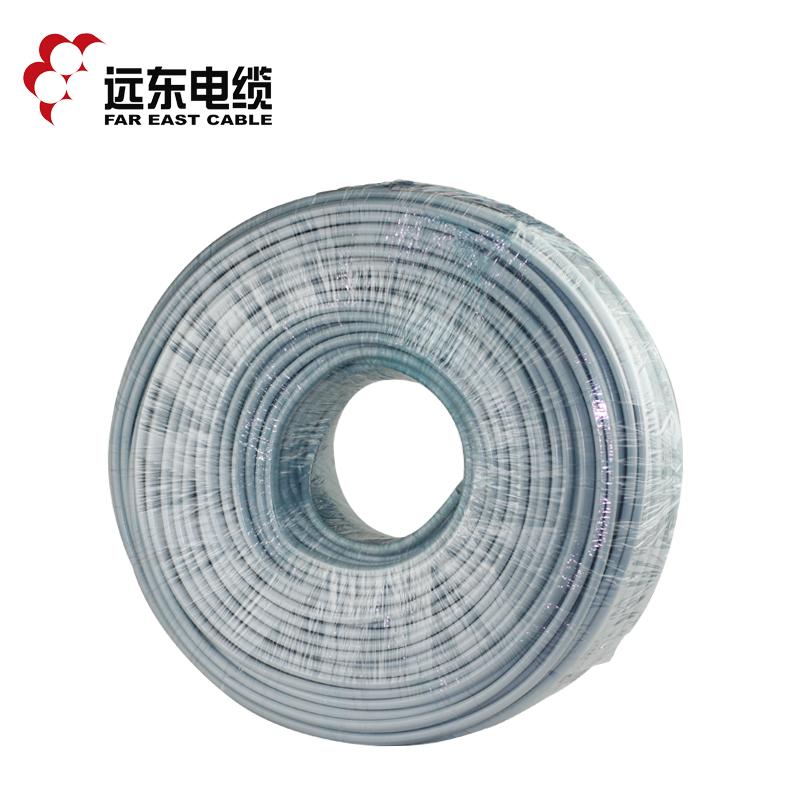 远东电缆RVV2*0.5平方国标电源信号传输用2芯铜芯软护套线 白色 100米