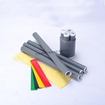 江苏威能 LS-1  1kV冷缩电缆终端(不含金具)