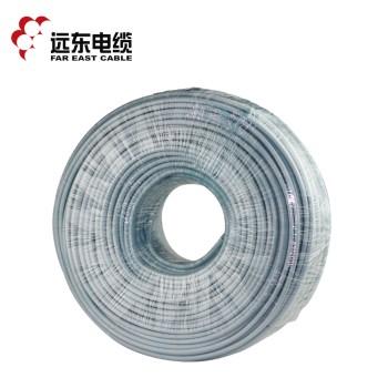 远东电缆白色RVV3*0.5平方国标电源信号传输用3芯铜芯软护套线  100米
