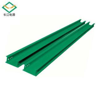长江电器 拉挤玻璃钢桥架