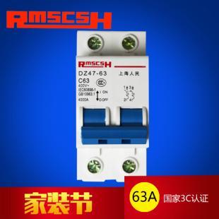 人民电气DZ47-63系列 高分断小型断路器(白色) 空气开关