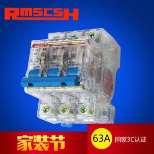 人民电气 DZ47-63系列 高分断小型断路器(透明)空气开关