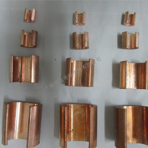 上海兴浩 C型线夹、C型铜接头(全优质电解铜)T