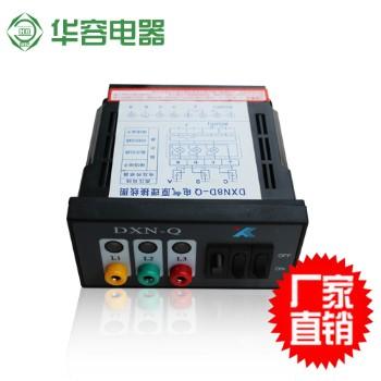 华容DXN8D-Q户内高压带电显示装置