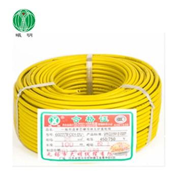 曦明电线黄色BV4平方国标电线