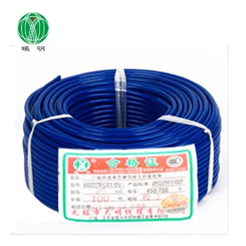曦明电线蓝色BV4平方国标电线