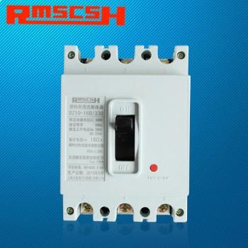 人民电气 DZ10系列塑料外壳式断路器(白色)