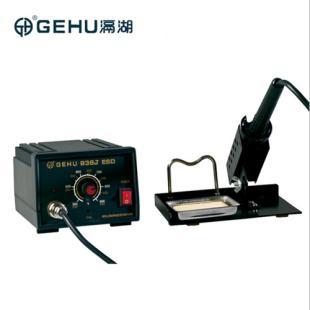 【GEHU/滆湖】GH-936J焊台  ESD防静电可调恒温焊台  PTC发热芯