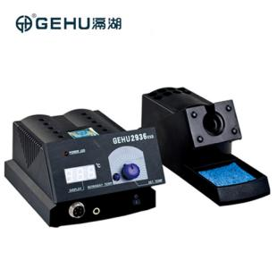 【GEHU滆湖】厂家直销GH-3936数显ESD防静电可调恒温焊台进口发热芯