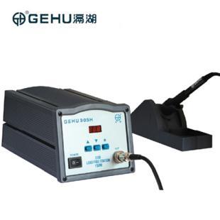 【GEHU/滆湖】GH-305H高频涡流防静电无铅焊台金属外壳太阳能组件安装