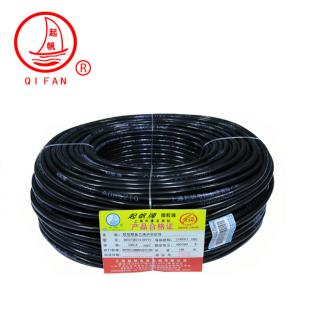 起帆电线 黑色RVV2*0.75 铜芯多股软护套线 电源线 信号线 0.75平方国标