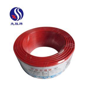 河南兴胜先胜牌 红色BV1平方单芯铜线 100米