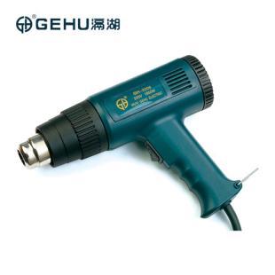【GEHU滆湖】高低档电热吹风枪 热风枪 汽车贴膜 吸塑包装