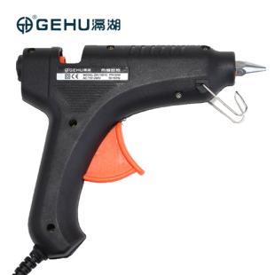 【GEHU滆湖】GH-1001 热熔胶枪 20/60W 带开关 配5根胶棒
