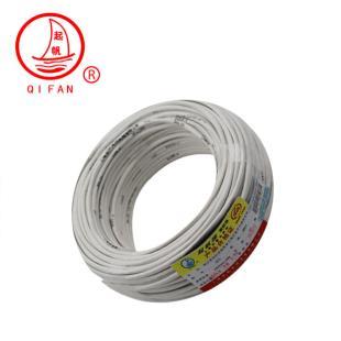起帆电线电缆白色RVV3*4平方圆护套软线全铜国标三芯控制电源线