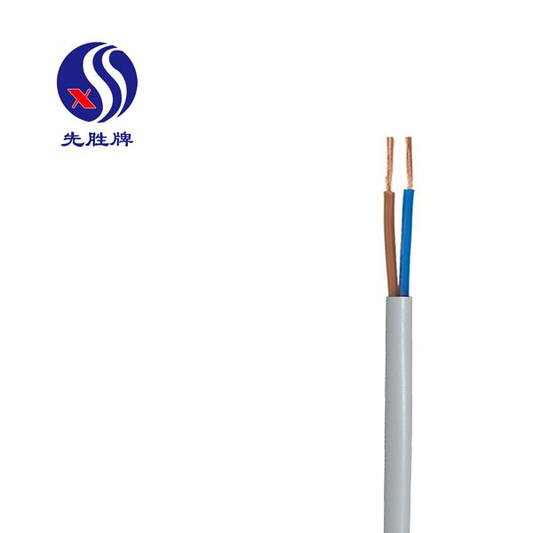 河南兴胜先胜牌 RVV2*0.75护套线 信号线/监控线/电源线 0.75平方国标铜芯软线 100米