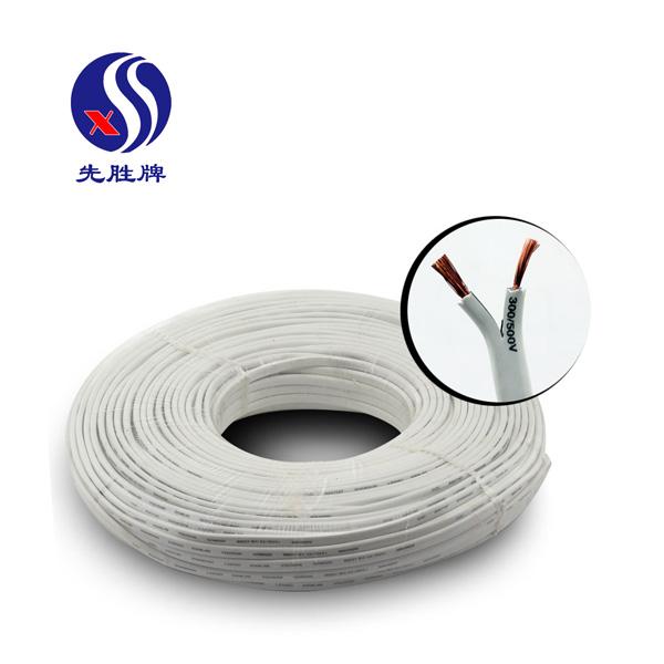 河南兴胜先胜牌 RVV2*0.5护套线 电源线/信号线 0.5平方国标铜芯软线 100米