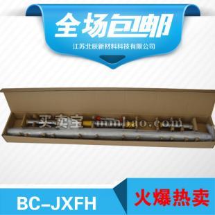 北成 碳纤维复合芯软绞线用 接续金具BC-JXFH-1