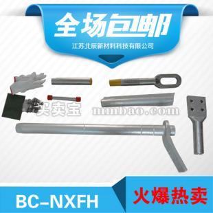 北成 碳纤维复合芯软绞线用 耐张线夹BC-NXFH-1