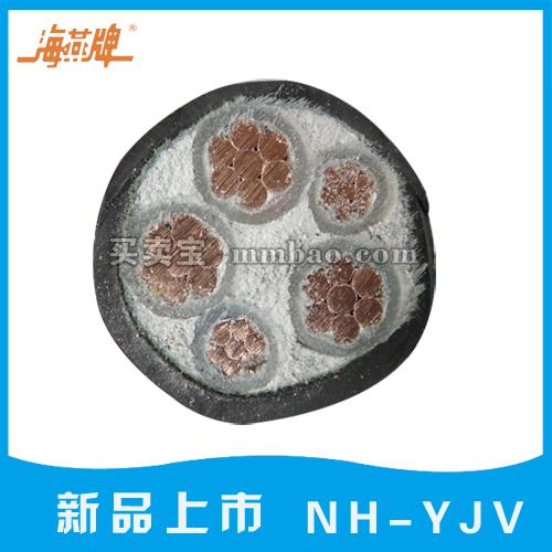 天津海燕电线电缆0.6/1KV NH-YJV交联聚乙烯绝缘聚氯乙烯护套耐火电力电缆3*2.5