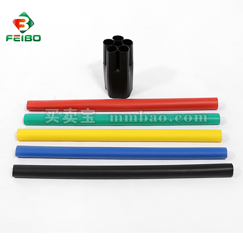 飞博 1kV热缩电缆终端 RS-1 电缆附件 (不含金具)