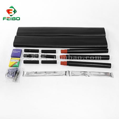 飞博 10kV 三芯热缩中间接头JRS-10/3 电缆附件(不含金具)