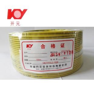 金湖开元电线黄色 BV1.5 国标家装单股铜线 硬线 照明插座用线 100米/卷