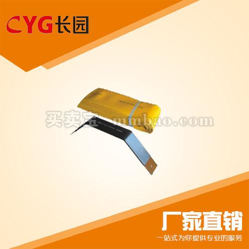 长园 10kV薄壁连续热缩阻燃母排套管