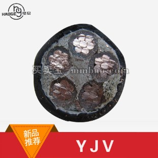 亚飞电缆 0.6/1KV JV电力电缆  5*25