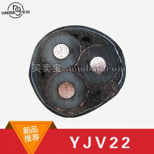 亚飞电缆8.7/10kV  YJV22中压电力电缆3*300