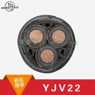 亚飞电缆26/35kV YJV22中压电力电缆 3*240
