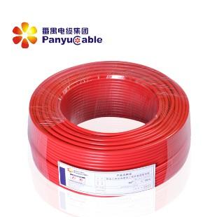 广州番禺电线电缆红色 BV2.5平方国标单股铜芯家用电线 单芯硬线 100米