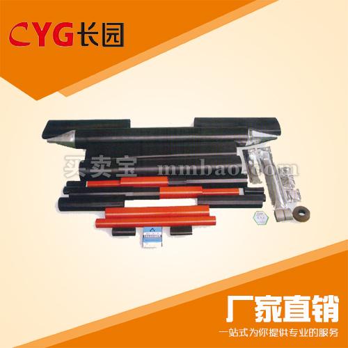 长园 JRS- 1 1kV热缩中间接头 (不含金具)