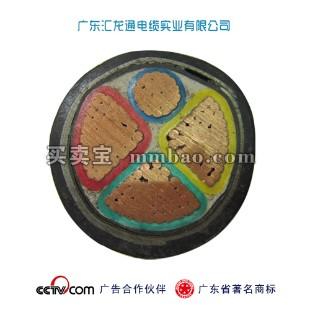 广州汇龙通 0.6/1KV ZR-VV22 铜芯聚氯乙烯绝缘聚氯乙烯护套钢带铠装阻燃电力电缆