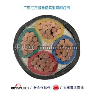 广州汇龙通 0.6/1KV VV 铜芯聚氯乙烯绝缘聚氯乙烯护套电力电缆